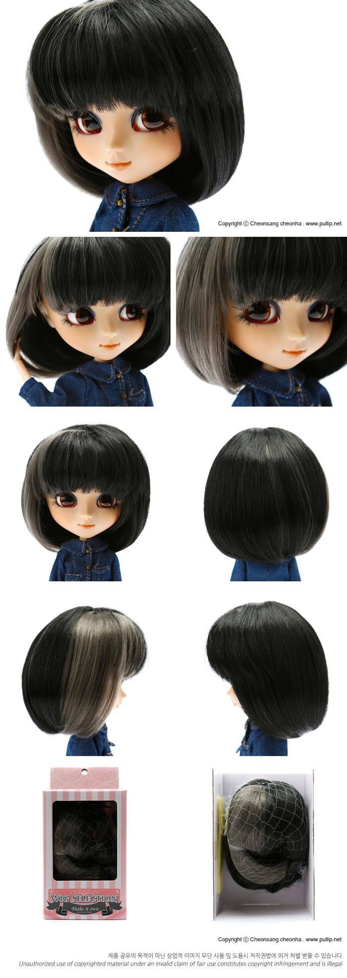 Wig Selection 58
